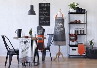 Kuchyňská sada CAFE LATTE
